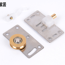 2sets 4pcs  Heavy Duty Sliding Door Wheels Pulleys Rollers Runners for Cupboard Cabinet Funiture Smoothly & Mute Wheels