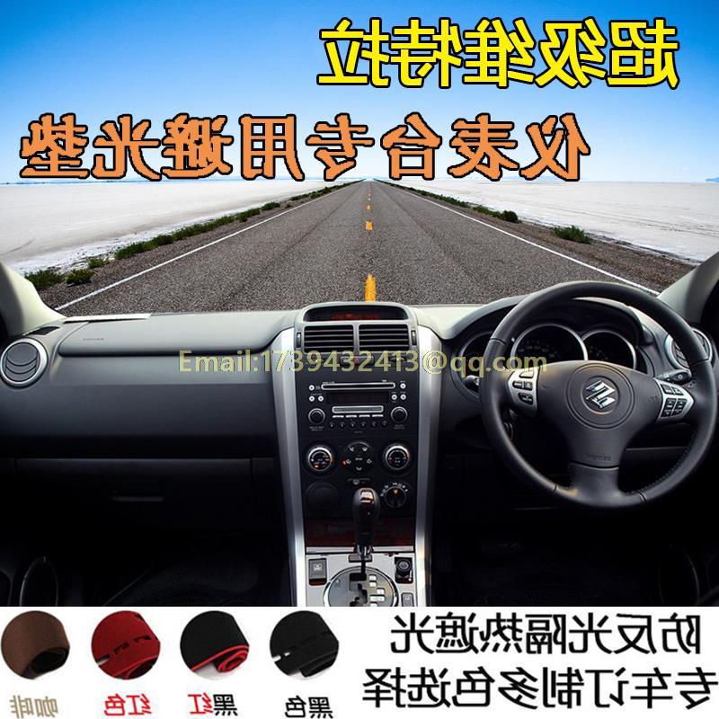Dashmats voiture-style accessoires de couverture de tableau de bord pour Suzuki Grand Vitara xl-7 JP 2007 2008 2009 2010 2011 2012 2013 2014 2015