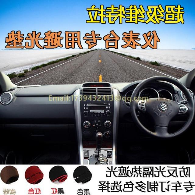 Dashmats Car Styling Accessories Dashboard Cover For Suzuki Grand Vitara Xl 7 Jp 2007 2008 2009 2010 2017