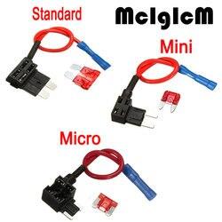 Адаптер-держатель для плавкого предохранителя 12 В, адаптер для подключения к цепи Micro/Mini/Standard ATM, APM Blade, автоматический плавкий предохранител...