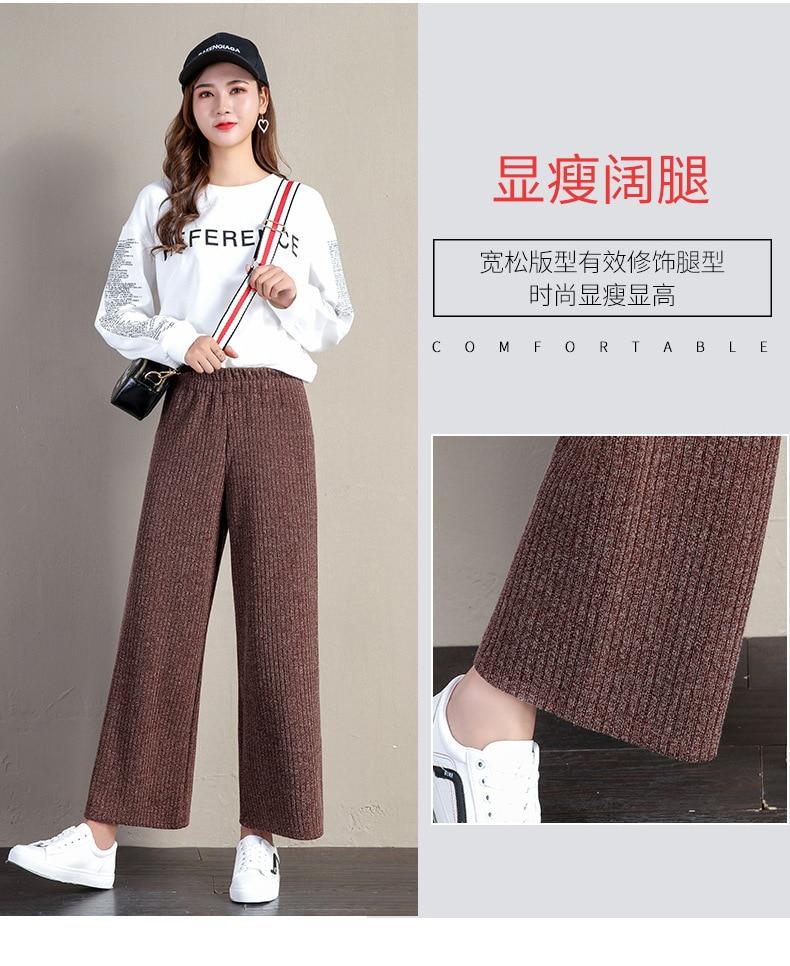 A FAN LANG New Women Autumn Winter Woolen Ankle Length Casual Pants Loose Sweat Pants Trousers Streetwear Woman's Wide Leg Pants 12