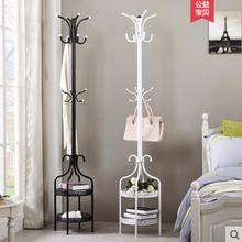 Hat rack floor hanger bedroom simple hanger creative indoor living room simple and modern modern simple coat rack floor standing coat hat rack bedroom living room clothes hanger hanging storage clothes racks