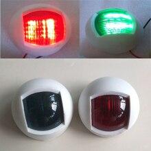 1 çift Kırmızı Yeşil tekne navigasyon ışığı 5 W Yat Sol ve Sağ Bağlantı Noktası/Sancak Işık