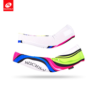 Nuckily Cycling Arm Sleeves New Outdoor Sports Sunscreen Cool Anti-UV Arm Sleeves for adults PE01