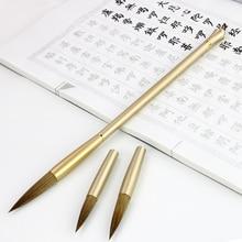 Высококачественная кисточка для китайской каллиграфии, набор ручек, Золотая шерсть ласки, кисть для письма, серебряная шерстяная кисть для китайской живописи, набор ручек