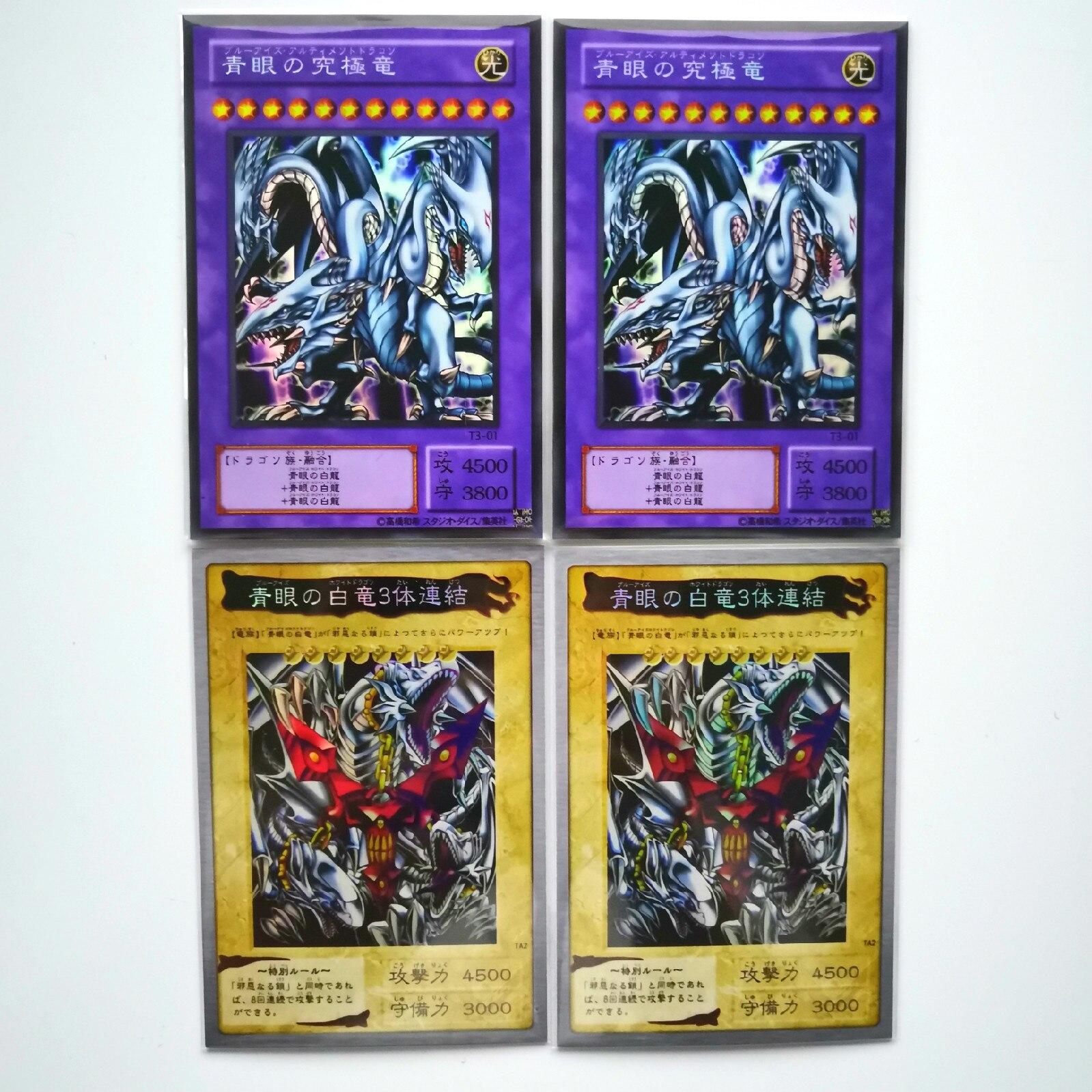Trendmarkierung 2 Arten Yu Gi Oh Blau Augen Weiß Ultimative Dragon Flash Karte Spielzeug Hobbies Hobby Sammlerstücke Spiel Sammlung Anime Karten