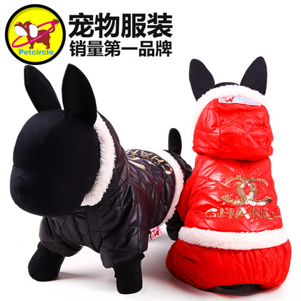 2015 Hot Sale Leather Pet Dog Clothes Winter Size ...