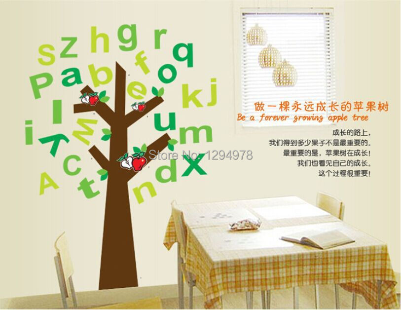 3d pvc diy removable wall stickers home decoration mural decal