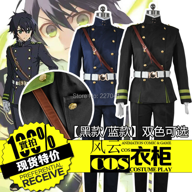 Hot sale Seraph of the end Yuichiro Hyakuya Cosplay Halloween Costumes Custome Made Free Shipping