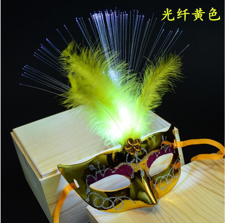 50 pieces Beautiful Fiber Optic Glow Mask Mini LED Feather Mask Halloween Masquerade Party Decorative Mask