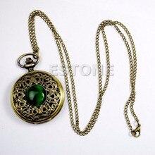 Vintage antiguo bronce tono bolsillo cadena cuarzo colgante nuevo reloj collar regalo