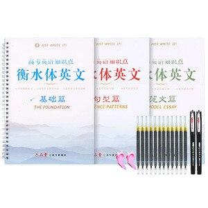 Image 3 - 3pcs 성인 어린이를위한 영어 서예 카피 북 쓰기 서예 연습 도서 어린이를위한 libros 카피 북
