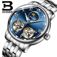 2017 NEW arrival men's watch luxury brand BINGER sapphire Water Resistant toubillon full steel Mechanical Wristwatches B-8607M-3