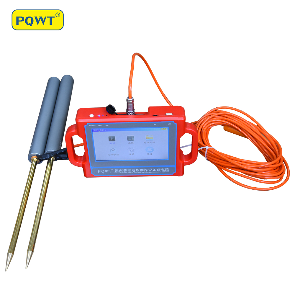 PQWT S150 High End 150 Meter High Accuracy Ground Water