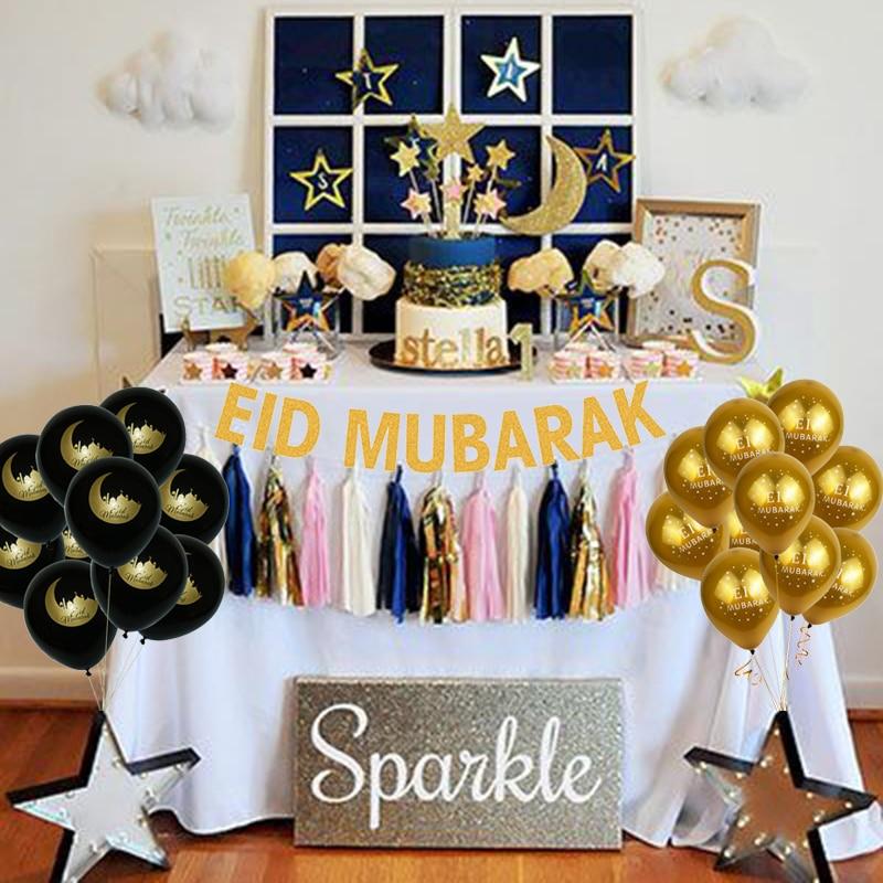 Ramadan Decorations Eid Mubarak Gold Banner Balloons ...