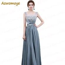 Aswomoye, сексуальное вечернее платье, длинное,, расшитое блестками, атласное платье с открытой спиной для выпускного, иллюзия, круглый ворот, официальное, вечернее платье, Vestido de festa