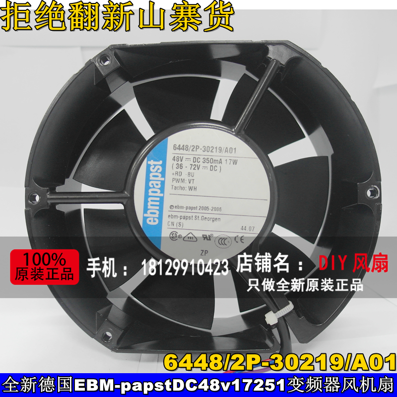 NEW FOR EBMPAPST 6448/2P-30219/A01 48v 17251 Frequency converter cooling fan