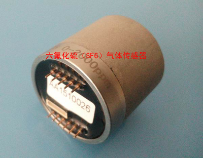 Sulfur Hexafluoride (SF6) Sensor SF6-2K (can Be Divided Into Ordinary Shell And Breathable Shell)