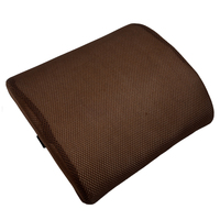 Memory Foam Seat Chair Lumbar Back Support Cushion Pillow For Office Home Car Light Brown