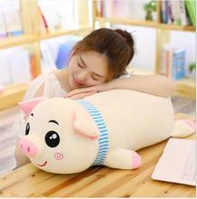 WYZHY down cotton scarf pig hug plush toy sofa decoration to send friends and children gifts 90CM