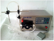 0.2-50ml High Accuracy Peristaltic Pump Olive Oil Filling Machine YS-50 GRIND