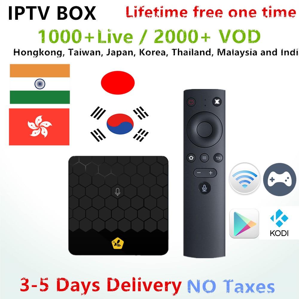 Inde IPTV BOÎTE Abonnement 1000 + Hong Kong Taiwan Vietnam Thaïlande Italie France Canaux Android IP TV Live Pas de Frais Mensuels HD