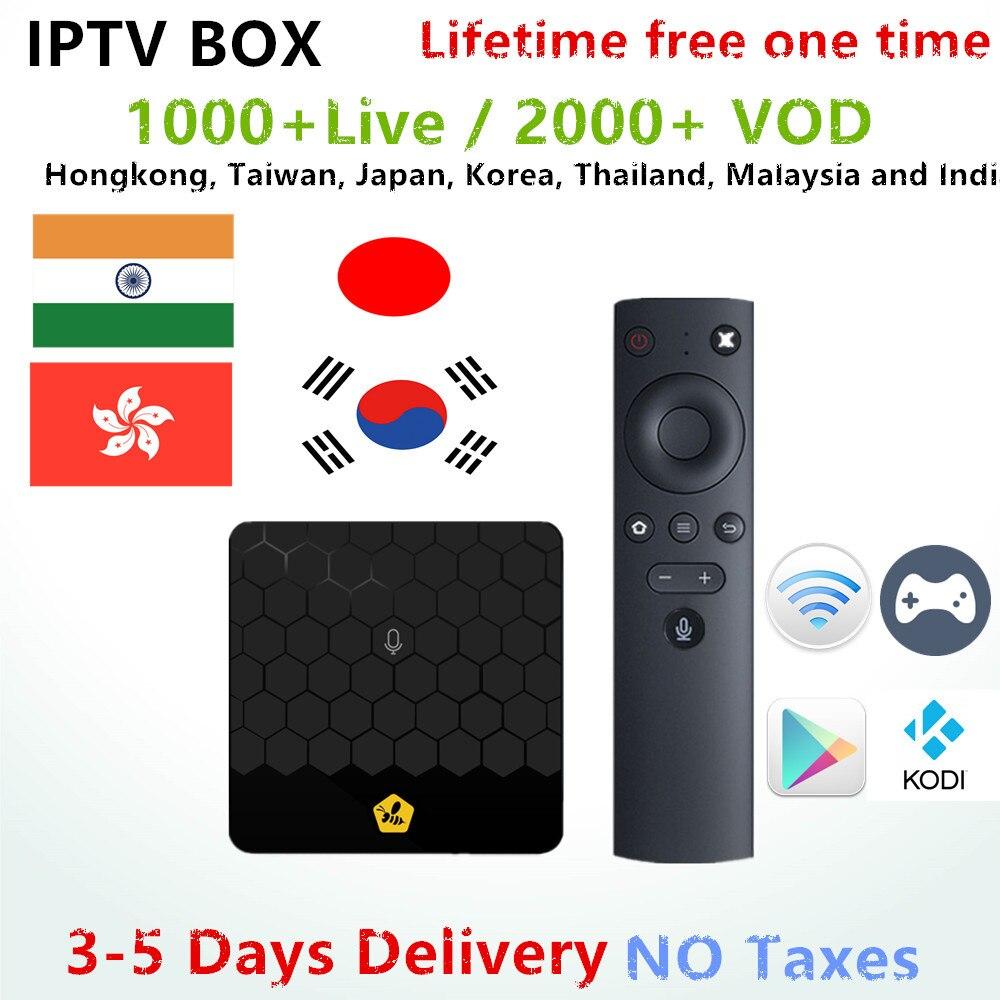 India SCATOLA del IPTV Abbonamento 1000 + di Hong Kong Taiwan Vietnam Thailandia Italia Francia Canali Android IP TV In Diretta Senza Canone mensile HD