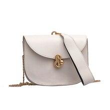 PU Luxury Messenger Bag Designer High Quality Simple Fashion Chain Shoulder 2019 Summer Woman