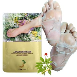 1 Pair Foot Pad Health Chinese Foot Pads Peel Feet Exfoliating Foot Masks Ginseng Extract Hard Dead Skin Remover Feet Mask