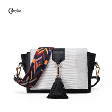 Spring Summer New Small Tassel Women Shoulder Bag Vintage Serpentine Snake Wings Bags Fashion Trapeze PU Message
