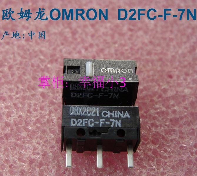 100pcs/pack 100% original Omron mouse micro switch mouse button D2FC-F-7N white dot lifetime 5 millions time button switch 1 15116 0110000 original