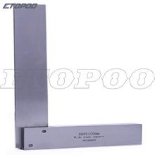 Машинист квадратный 90 градусов прямоугольный инженерный набор прецизионный Заземленный стальной закаленный угол Измерительная Линейка Инструмент