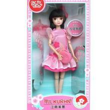 Новейшие Куклы Kurhn для Gitls 10, игрушки для девочек, детские подарки на день рождения, игрушки для девочек#1143