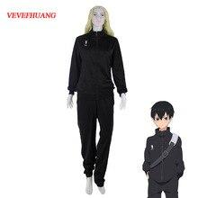 VEVEFHUANG Anime Haikyuu jednolite Karasuno liceum siatkówka klub mężczyźni chłopiec kurtka ubrania Cosplay kostiumy odzież sportowa