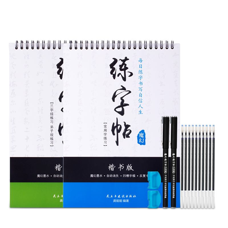 Deli Copybook For Adult Groove Chinese Character Exercise Beginners Practice Regular Sript Calligraphy Children Calligraphy