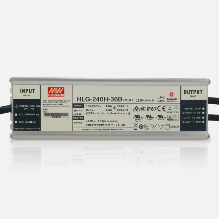Meanwell HLG-240H-12B LED Power Supply dimmable 12V 192W 16A waterproof IP67 LED driver meanwell 12v 100w ul certificated clg series ip67 waterproof power supply 90 295vac to 12v dc