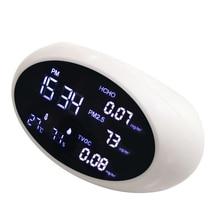 Digital Air Quality Monitor PM2.5 Gas Detector Formaldehyde Meter HCHO TVOC Tester Home Temperature Humidity Analyzer Sensor
