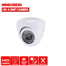 NINIVISION AHD CCTV Camera CMOS IR Cut Filter Microcrystalline IR Leds 3MP 4MP AHD Camera 4MP indoor Dome Security Camera free shipping dahua hac hfw1400b cctv camera 4mp hdcvi ir bullet camera ip67 without logo