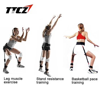 TTCZ Fitness Bounce Trainer Rope Resistance Band  Basketball Tennis Running Jump Leg Strength Agility Training Strap  equipment 4