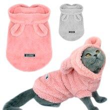 Теплая одежда для кошек, зимнее пальто для питомцев, щенков, котят, куртка для маленьких и средних собак, кошек, чихуахуа, одежда для йоркширского терьера, костюм розового и S-2XL цветов
