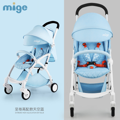 Mige stroller Baby Trolley Cart folding baby carriage baby cart can be lying on the baby cart portable cart pram with 3 gift twin stroller high landscape can lay the portable folding baby cart