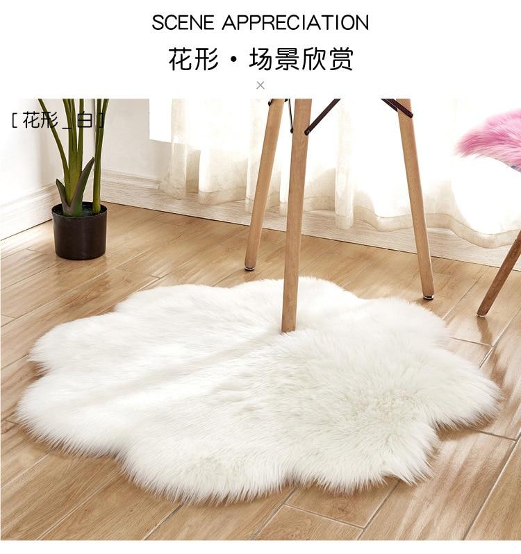 Mat Home Textile Carpet Acrylic Fiber Living Room Door Mats Floor