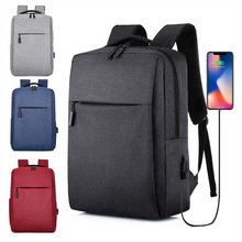 Simple Business Backpack Unisex Large Capacity Computer Bag Leisure Charging Travel