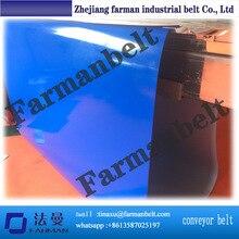 2 мм толщина синий конвейерной ленты ПВХ