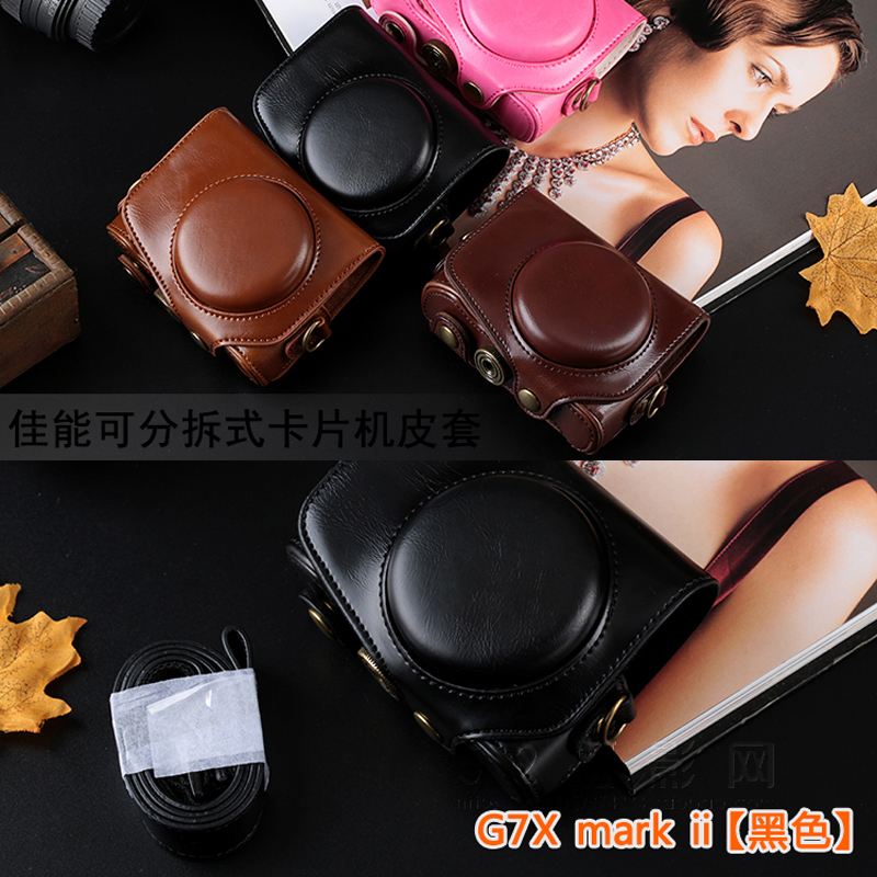 NEW High quality Leather Case Camera Case Bag Cover for Canon Powershot G7x mark II G7X II G7X2 Camera Cover Shoulder Strap