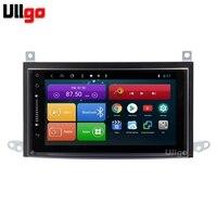 8 дюймов Восьмиядерный Android автомобильный DVD gps для Toyota Venza 2008 + Автомобильный Стерео Авторадио gps Автомагнитола с BT RDS wifi зеркало ссылка
