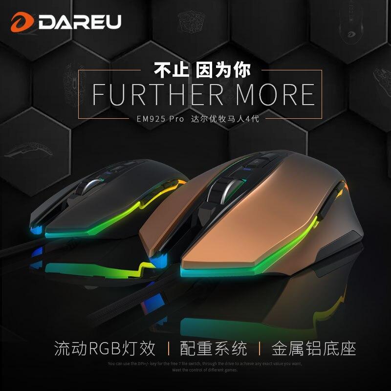 Nuovo Arrivo DAREU EM925pro USB Optical Gaming Mouse 10800 DPI 7 Pulsanti Computer PC Gamer Magic Mouse Con led Respirazione luci - 4
