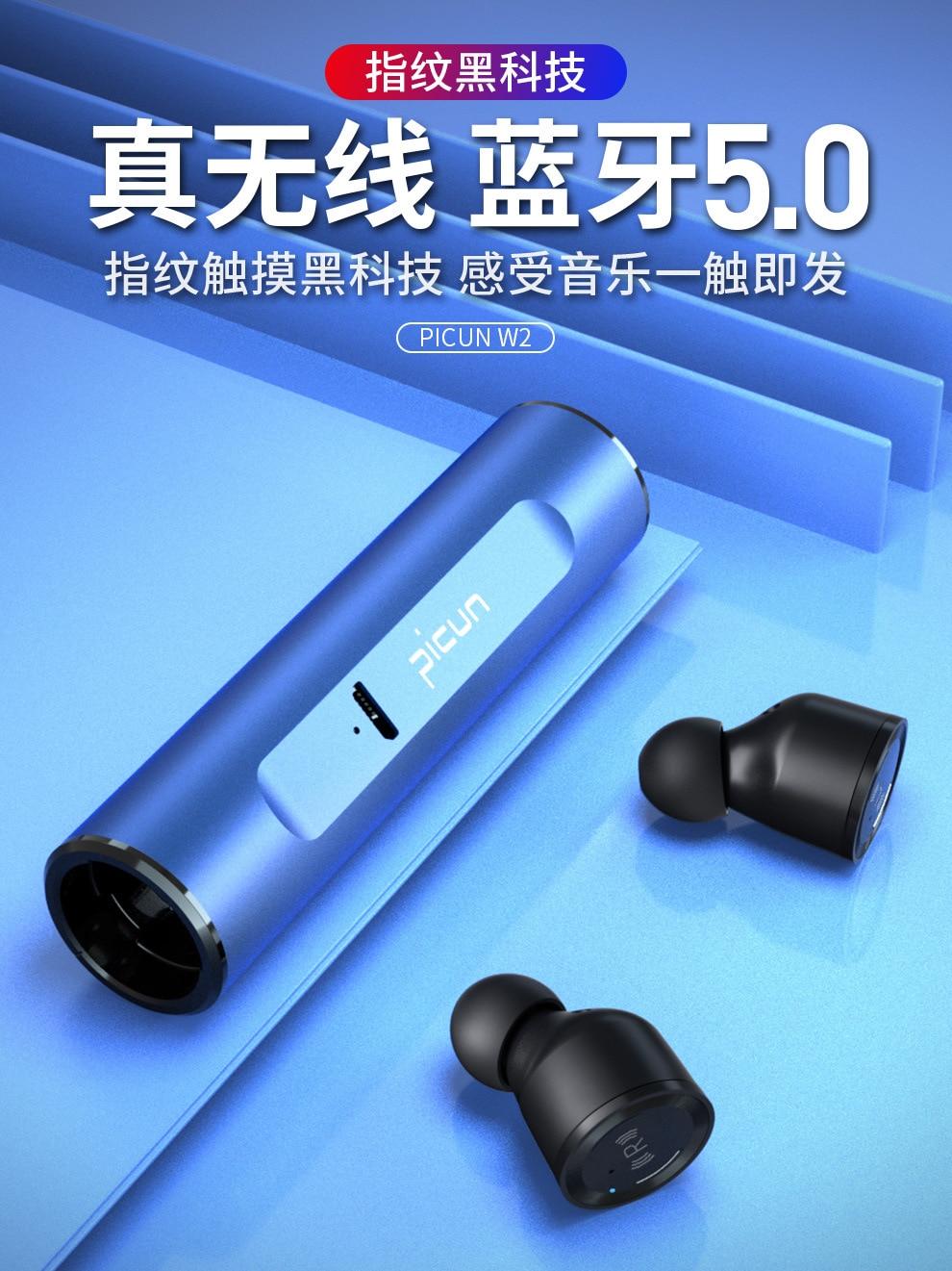 Picun W2 Wireless  Bluetooth Earphones Sports Bass Earphone Headset with Mic for iPhone Xiaomi Huawei PC MP3