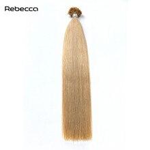 Rebecca волос 16-24 дюймов #16 Цвет бразильские Прямые Наращивание волос U кончик ногтя человеческих волос 100 г/компл. 1 г/strand не путать
