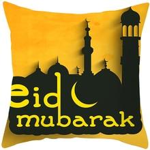 Islamic Eid Mubarak home Decorative Pillowcase Ramadan Muslim Mosque pillowcase 45X45 CM pillowcover